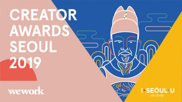 WeWork's Seoul Creator Awards attracts highest number of applicants in Asia
