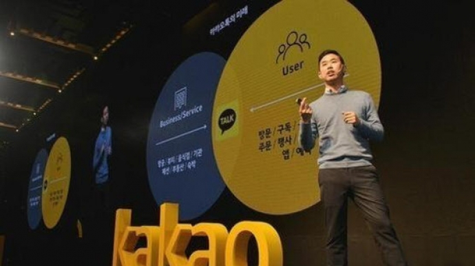 [EQUITIES] 'Kakao to see leap in profits from advertising'