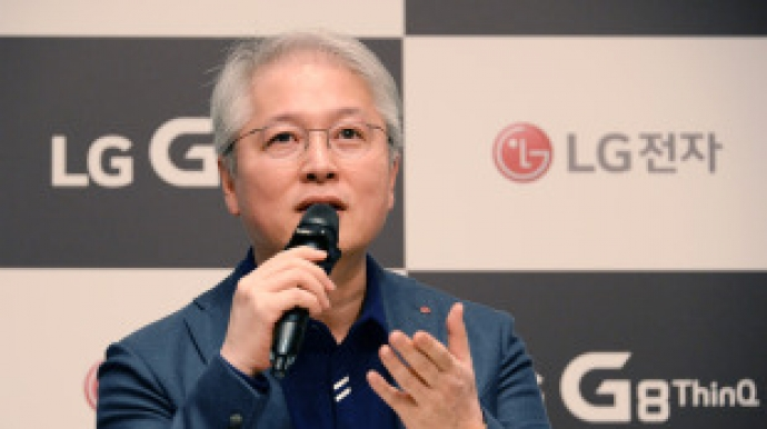 LG all out to regain market share with upcoming G8, V50
