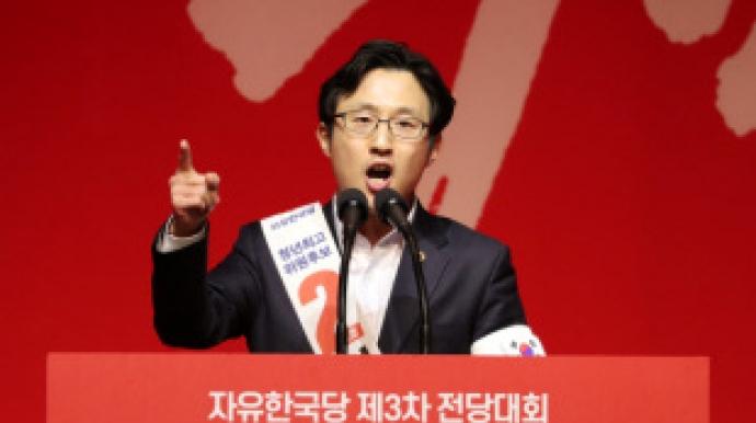 """""""文, 저딴게 대통령"""" 한국당 김준교 후..."""