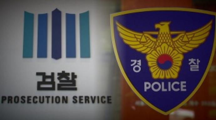 '검경수사권 조정' 1년새 찬성 줄고 반...