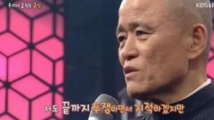 """도올, KBS서 """"김일성·이승만 둘다 괴뢰..."""