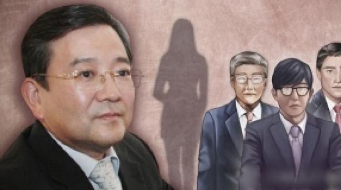 """""""김학의 성접대 여성 '현대판 성노예'..."""