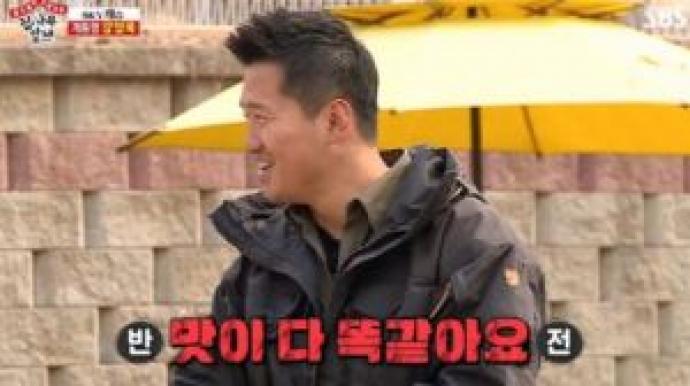 """""""80마리 강아지 똥 맛봐""""…강형욱, 개통..."""