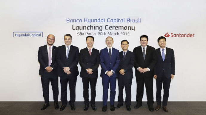 Hyundai, Santander jointly launches consumer financing arm in Brazil
