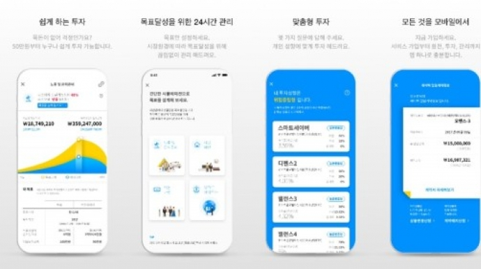 Korea launches robo investing apps for 1st time