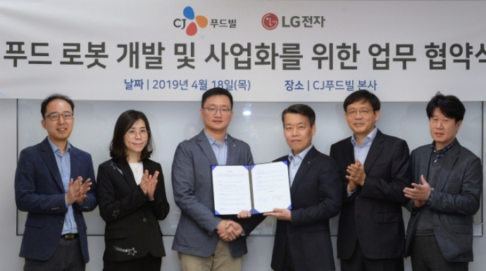 LG partners with CJ Foodville to deploy robots