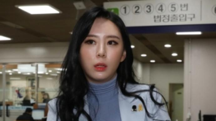 """""""윤지오 '장자연 사건' 진술은 거짓""""..."""