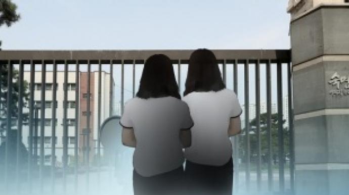 '숙명여고 문제유출' 교사 쌍둥이 딸이...