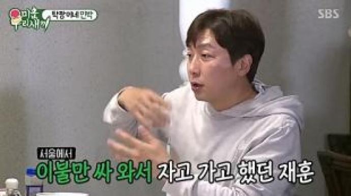 """탁재훈 """"500만원으로 제주도 집 구해…대..."""