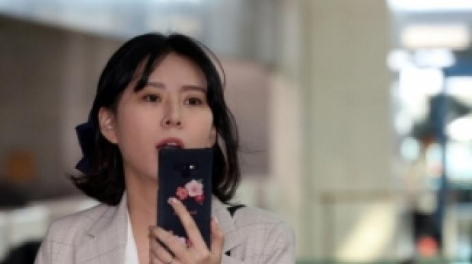 """""""윤지오 특이한 정치인 이름 착오, 본인..."""