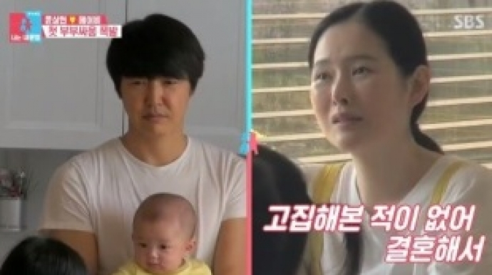 윤상현·메이비, 부부싸움…사소한 감정차...