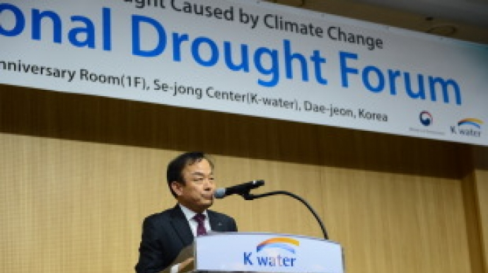K-water hosts global forum to address water scarcity