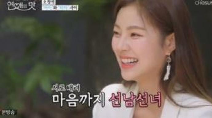 '연애의맛2' 술렁이게 한 모델 이채은,...