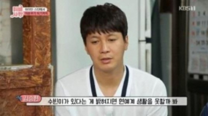 김승현, 이혼하게 된 결정적 이유 밝혀