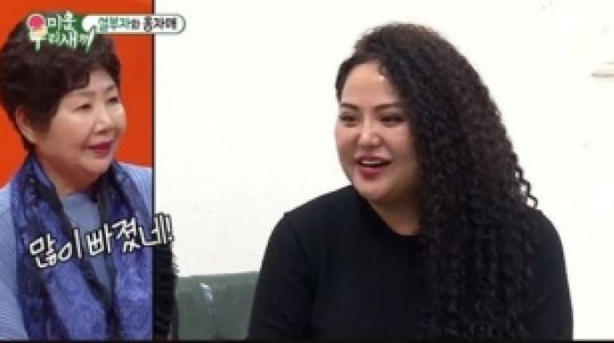 """'미우새' 홍선영 """"20kg 뺐다"""""""