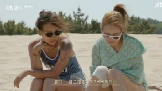 """옥주현, 이효리에 고백…""""언니의 존재, ..."""
