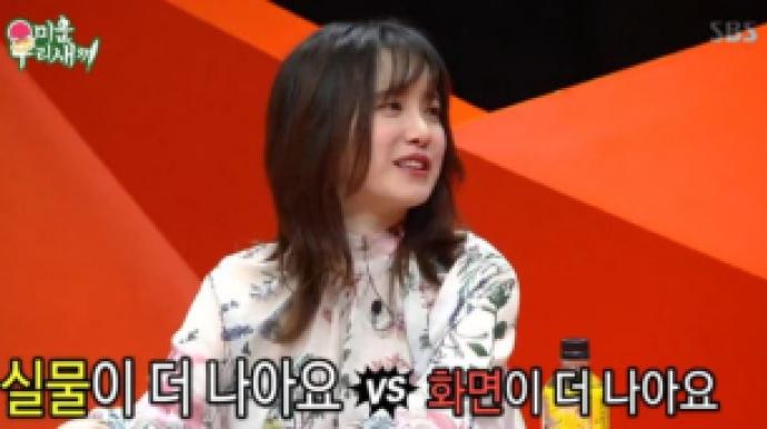 파경 위기 구혜선, '미우새' 안재현 언...