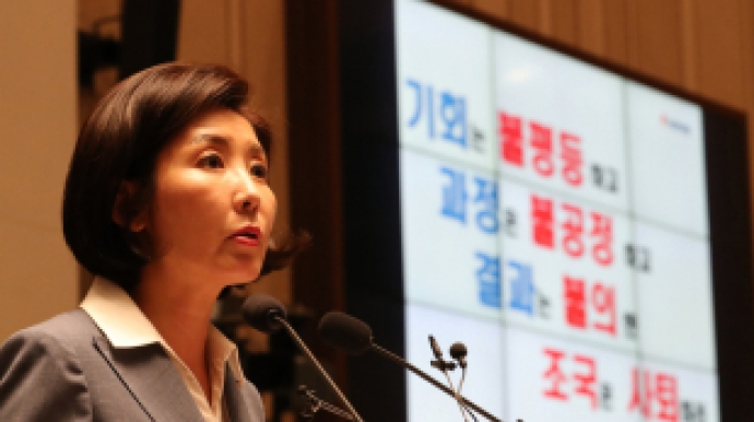 """나경원 """"지소미아 파기, 한미일보다 북중..."""