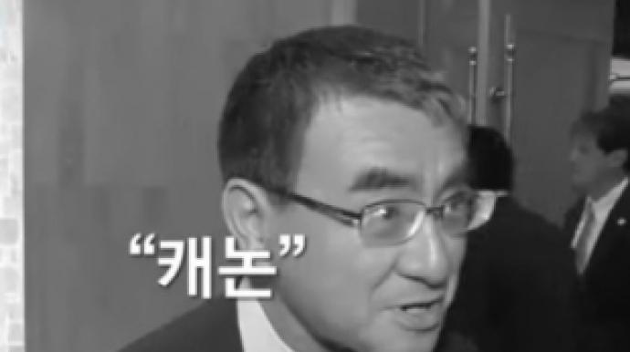 """日 외무상, 한국 취재진에 """"일본 카메라..."""