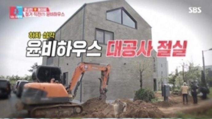 """'부실시공 논란' 윤상현 집 시공업체 """"..."""