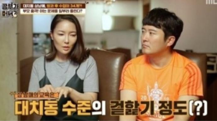 """임호, 삼남매 자녀 학원만 34개…""""남들도..."""