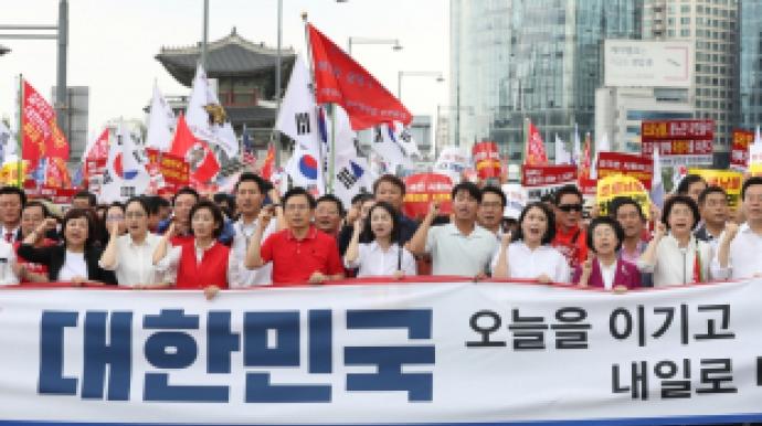 """한국당, 대규모 광화문집회…""""조국사퇴·..."""