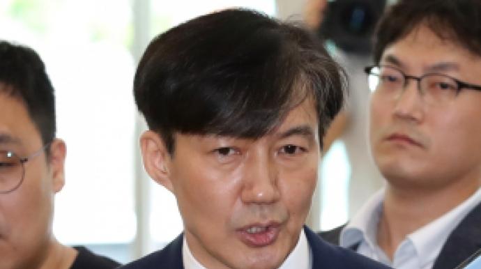 '조국 임명 논란' 靑 국민청원, 찬성 3...
