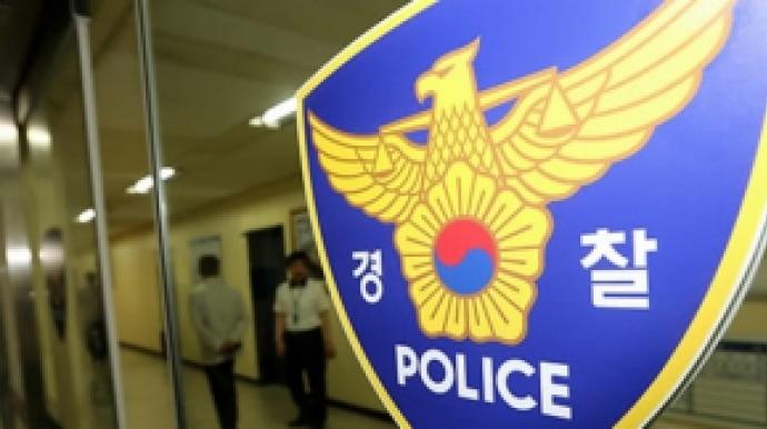 고향가서 술취한 경찰관,  출동 경찰관 폭...