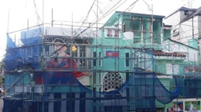홍대 술집 '인공기·김일성 사진' 외벽...