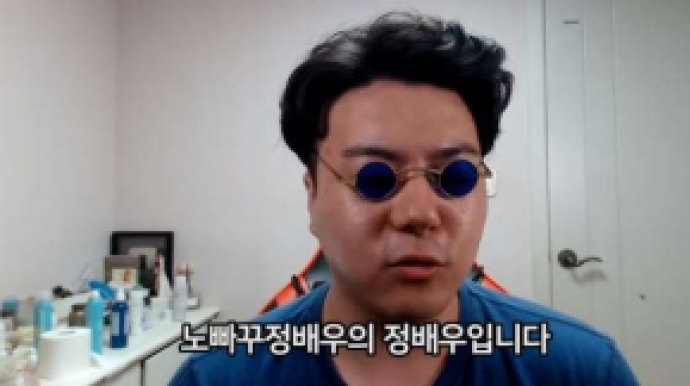 """""""BJ 양팡 거짓말""""의혹 제기…유튜버 정..."""
