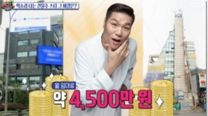 서장훈 400억·하정우 380억…부동산 재테...