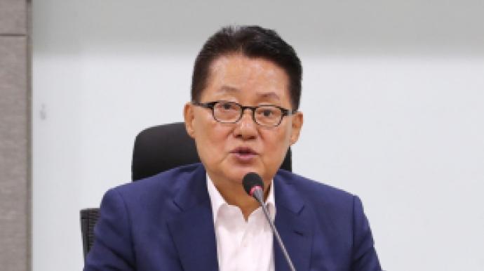 """박지원 """"조국 후임 법무장관에 전해철 유..."""