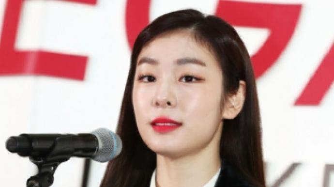 김연아, 이상화·강남 결혼식 하객 참석 ...
