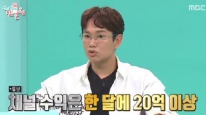 """장성규 """"유튜브 채널 한달 수익 20억 넘..."""