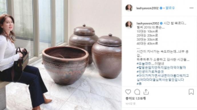 '안정환 아내' 이혜원, 악성 댓글에 한...