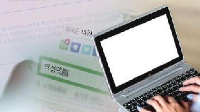 '이서진·써니 관련 악성루머 유포' 누...