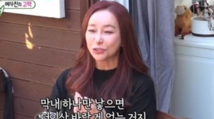 """김지현 """"아들 2명 있다…시험관 시술 7번..."""