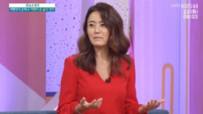 """손미나, KBS 퇴사 이유…""""행복은 현재에..."""