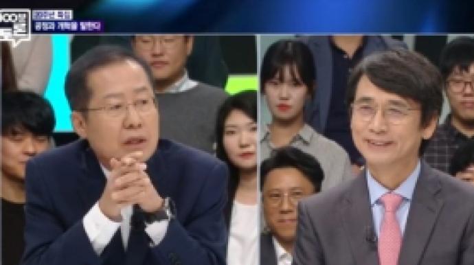 """'100분 토론' 홍준표, """"조국 사태는 '..."""