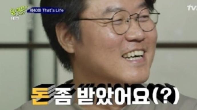 """나영석 PD """"연봉 40억원은 아니고…성과..."""