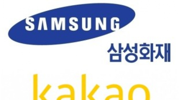 Samsung Fire, Kakao to establish digital insurance firm