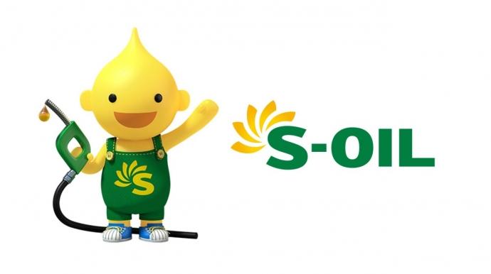 S-Oil's net profit plunges 78% in Q3