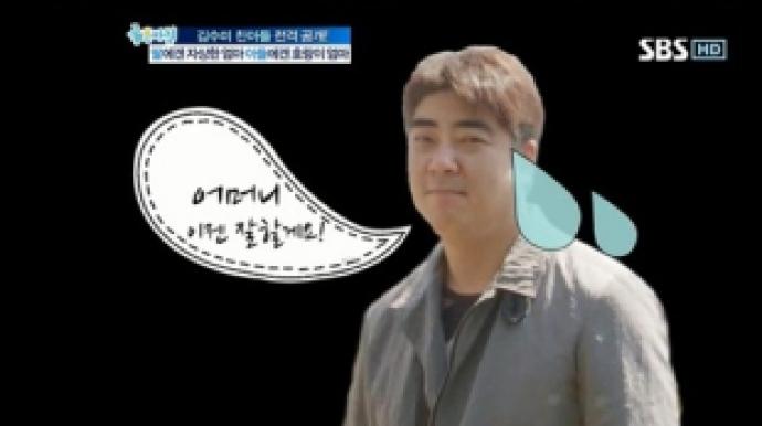 '서효림과 열애' 김수미 아들 정명호는...