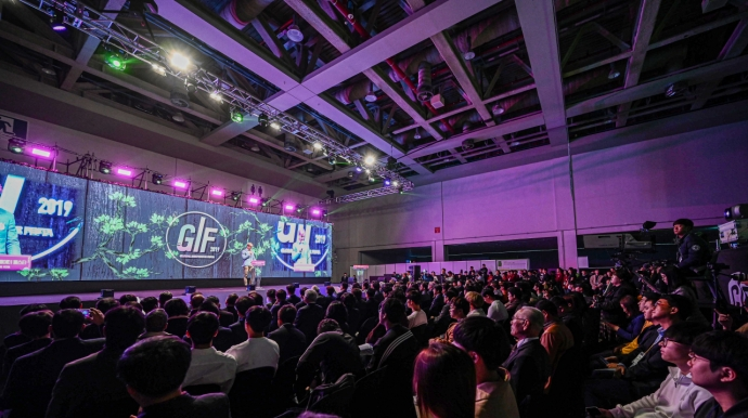 Global Innovator Festa selects 46 teams with entrepreneurial potential