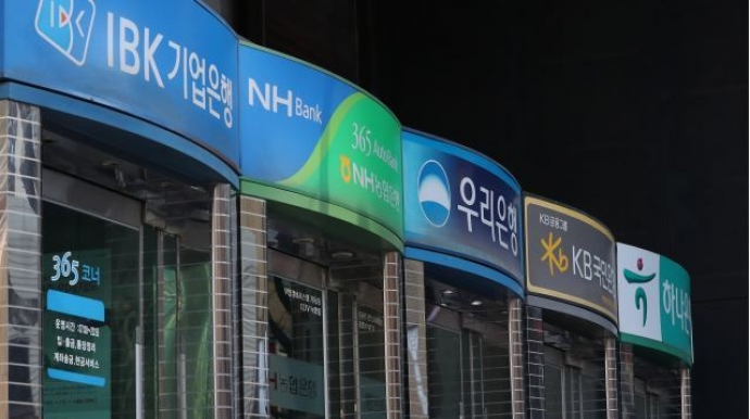 S. Korean banks in heated competition over 'open banking'