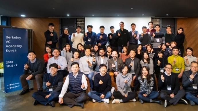 Startup Alliance to co-host 3rd Berkeley VC Academy Korea