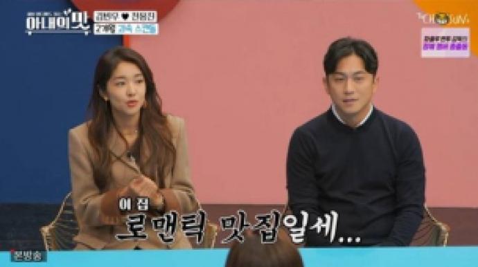 """김빈우 """"교제 두 달만에 합가, 홀렸다""""..."""