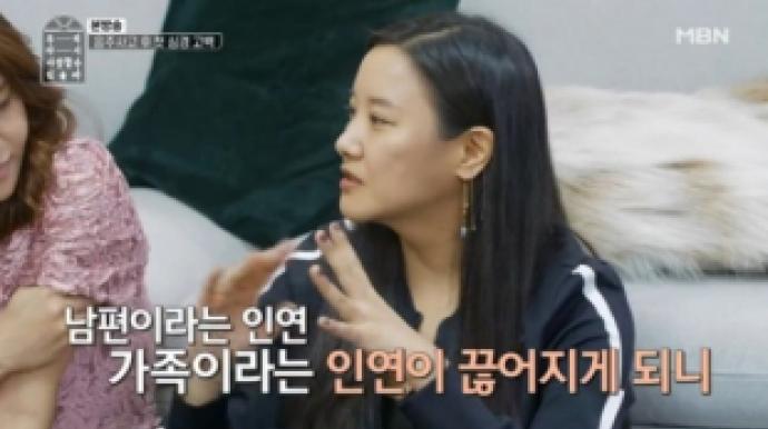 """'우다사' 호란, 2년만의 복귀 방송…""""..."""