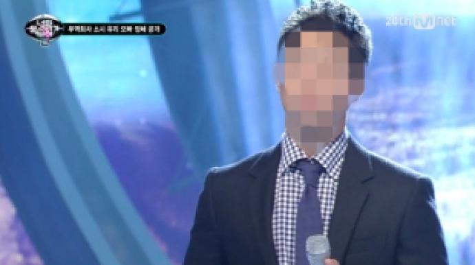 '유리 친오빠' 권혁준, 정준영·최종훈...